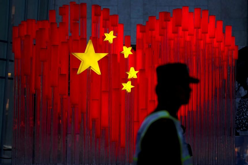"""The app - """"Xuexi Qiangguo"""" or """"Study to make China strong"""" - is advertised  as """"a way for citizens to prove their loyalty and study their country"""", but users may have to hand over information such as fingerprints and ID numbers."""