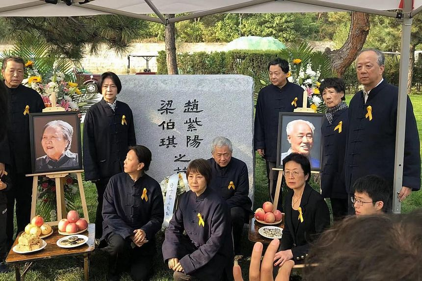 Mr Zhao Ziyang's family held a low-key, long-delayed ceremony last Friday in a cemetery on the northern outskirts of Beijing, where the late Chinese leader's ashes were interred nearly 15 years after his death. PHOTO: LIANHE ZAOBAO READER