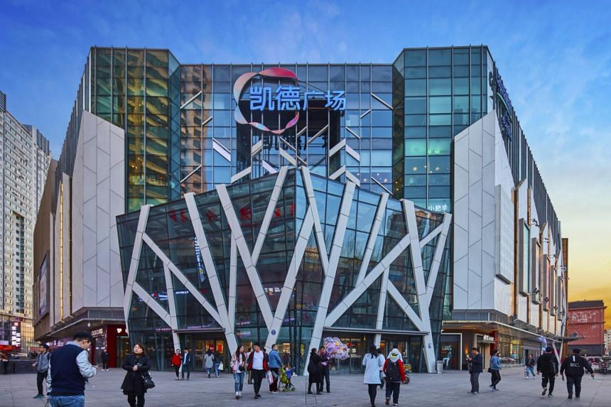 CapitaMall Xuefu, located in Harbin, Heilongjiang Province, is one of CRCT's three newly-acquired Chinese malls. It acquired them after divesting from CapitaMall Wuhu and CapitaMall Saihan as part of the recycling of its assets.
