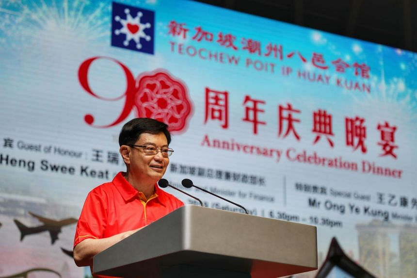 Deputy Prime Minister Heng Swee Keat speaking at the Teochew Poit Ip Huay Kuan's 90th anniversary celebrations at MPC@Khatib on Oct 26, 2019.