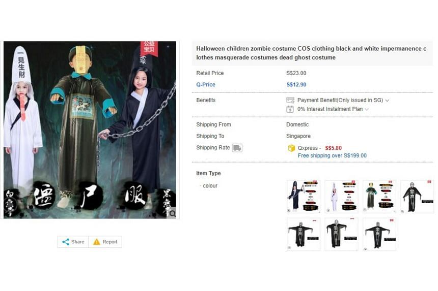 The costumes for adults as well as for children on Qoo10's Singapore online site feature long-sleeved robes in black or white, with another version that includes a long red strip that resembles a tongue.