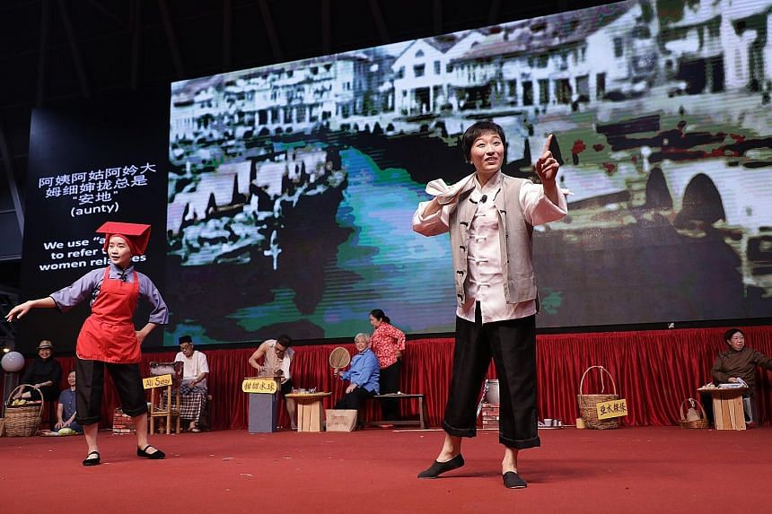 A performance titled Voyage To Nanyang: Matchmaking At The Five-Foot Way put up by Nam Hwa Teochew Opera as part of the festivities to mark the Teochew Poit Ip Huay Kuan's 90th birthday last Saturday in Yishun, which is named after the Huay Kuan's fo