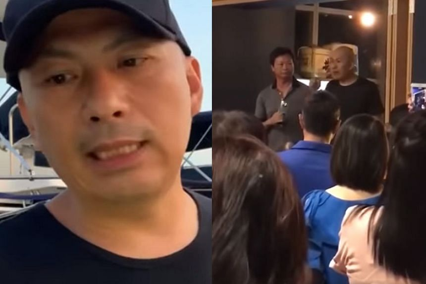 Police said that they were alerted last month to an incident involving Hong Kong resident Alex Yeung.