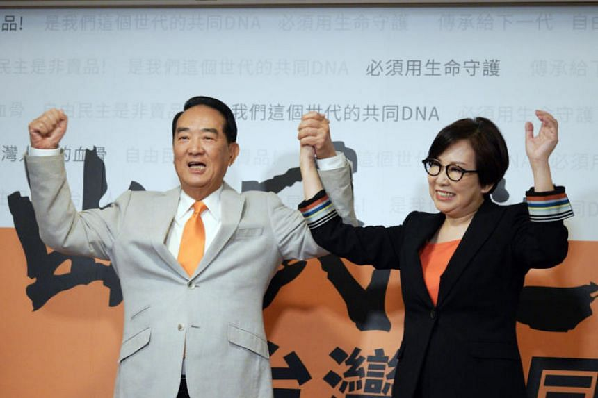 People First Party Chairman James Soong (left) announced that he plans to make a fourth bid for Taiwan's presidency, along with running mate, former president of United Communication Group Yu Xiang, on Nov 13, 2019.