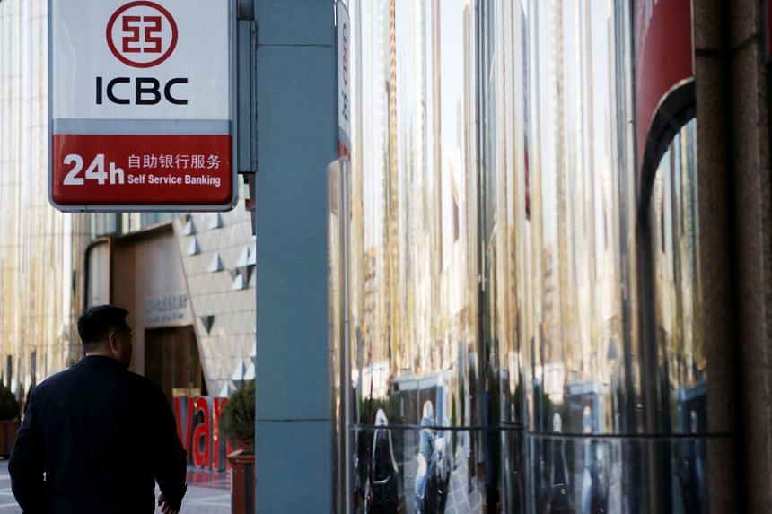 Gu Guoming stepped down in June as the local Communist Party chief and president of ICBC's Shanghai branch, and was put under investigation by the anti-corruption watchdog.