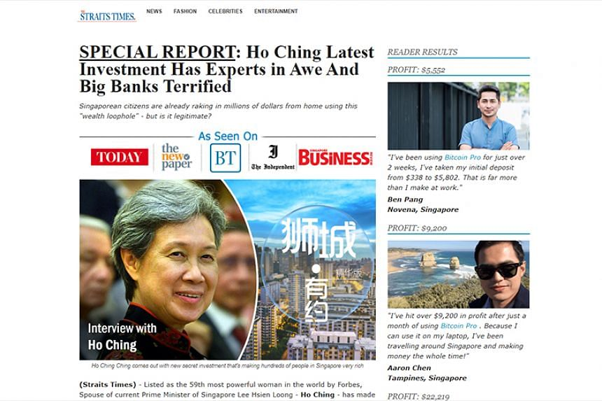 A bogus report masquerading as one by The Straits Times.