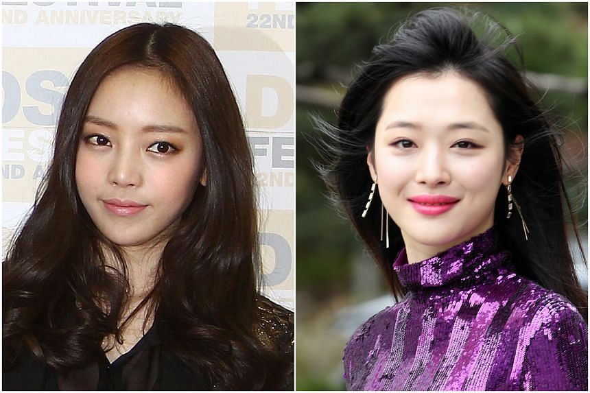 Goo Hara (left) had struggled with online attacks and Sulli took her own life last month after she bitterly complained about misogynistic Internet trolls.
