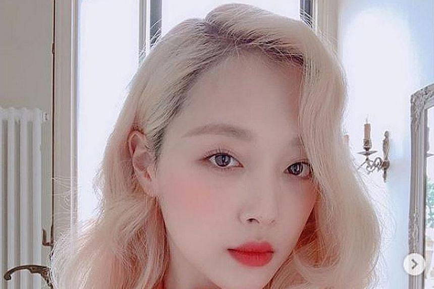 K-pop idol Sulli, 25, who killed herself in October, was a target of cyber bullies.