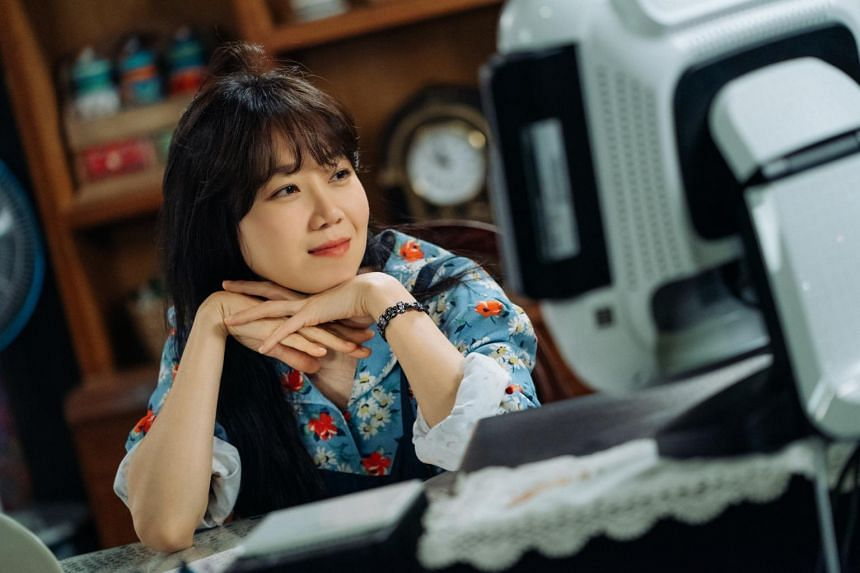 Gong Hyo-jin stars in When The Camellia Blooms.