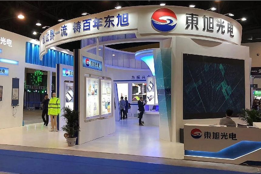 Tunghsu Optoelectronic Technology, seen here at the International Graphene Innovation Conference last year, failed to deliver repayment on interest and principal on a 1.7 billion yuan bond this week. Separately, Peking University Founder Group failed