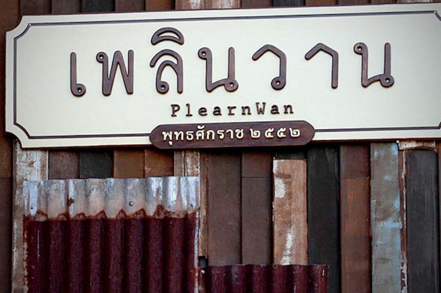Plearn Wan Hua Hin is located on Phetkasem Road in Hua Hin district of Prachuap Khiri Khan province.