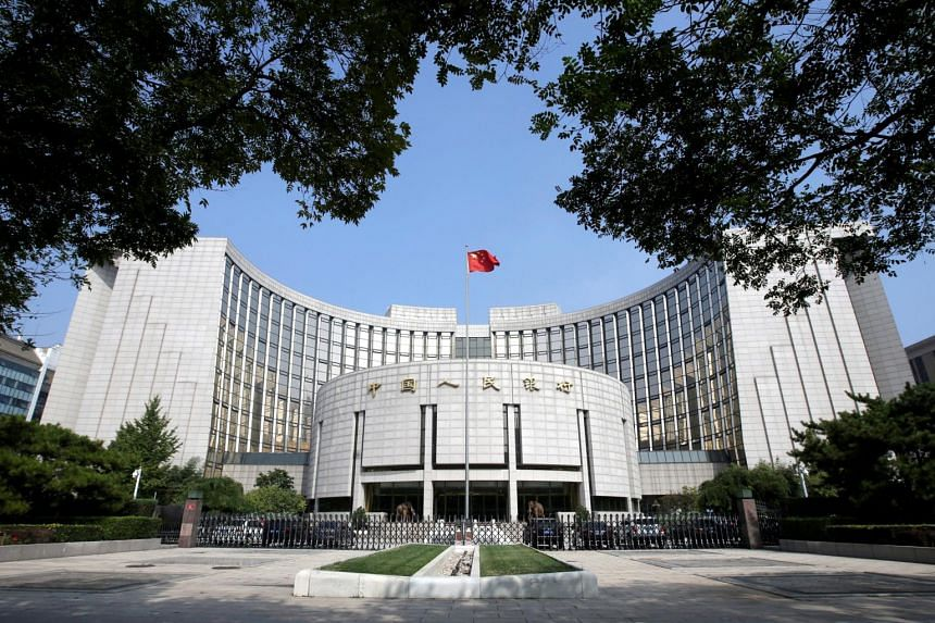 The People's Bank of China announced that it would inject the US$115 billion by freeing up banks to lend more money.
