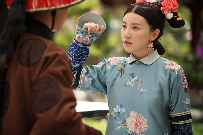 Rain Wang stars in Yanxi Palace: Princess Adventures.