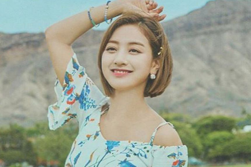 Singer Jihyo has apologised for her recent online outburst, tracing it to her struggle coping with fame since early last year.