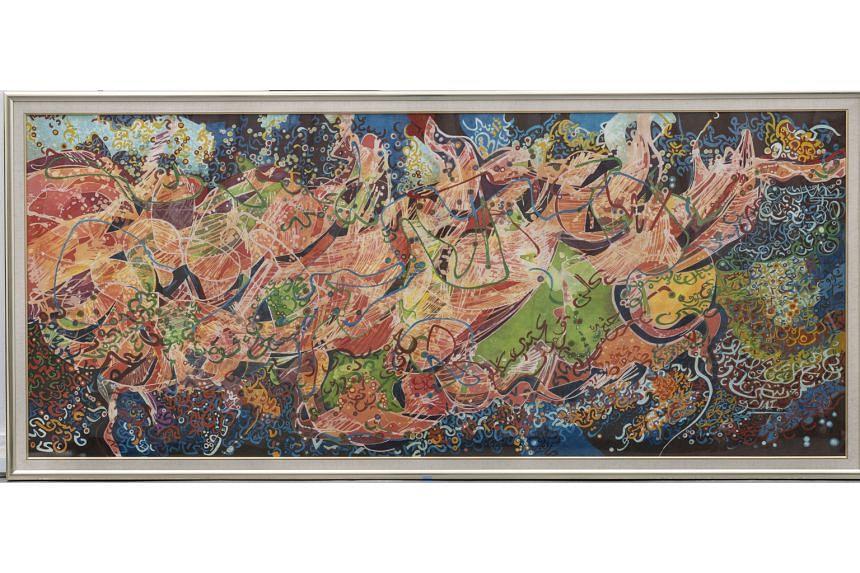 Jaafar Latiff: Beyond The Familiar.