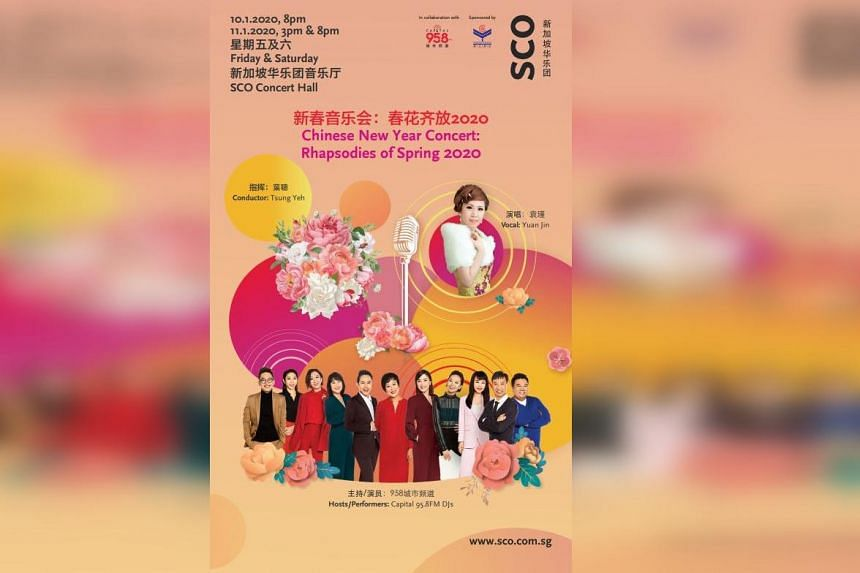 This year's offering conducted by Yeh Tsung was a two-hour-long variety show which appealed to certain age demographics, but had good music on top of seasonal favourites.