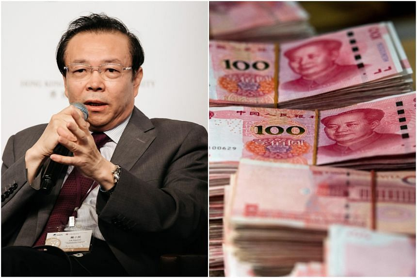 More than 200 million yuan was uncovered in former China Huarong Asset Management chairman Lai Xiaomin's Beijing apartment.