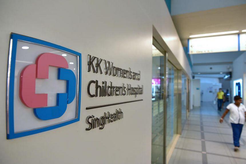 The sign for KK Women's and Children's Hospital.