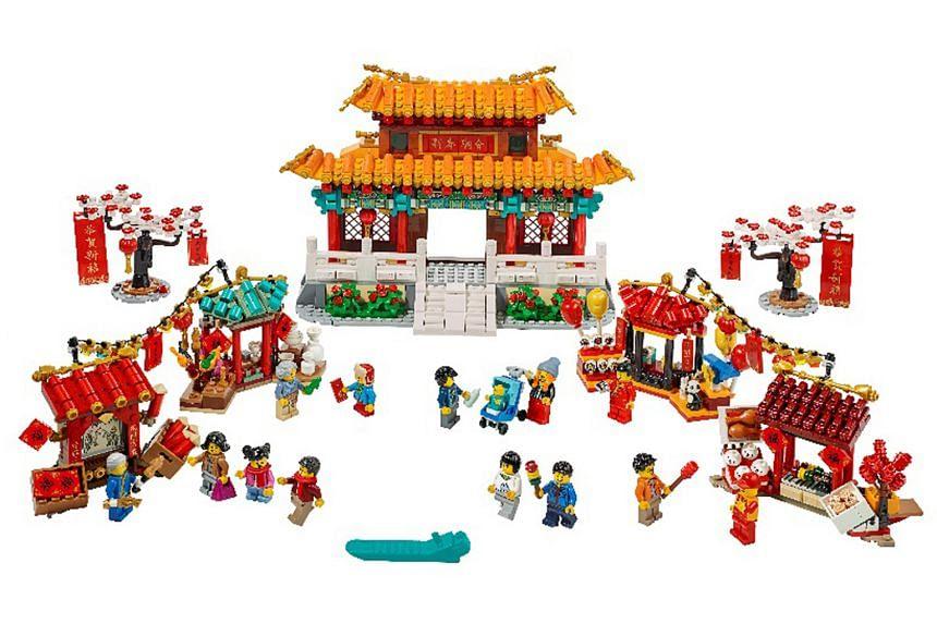 LEGO SET.