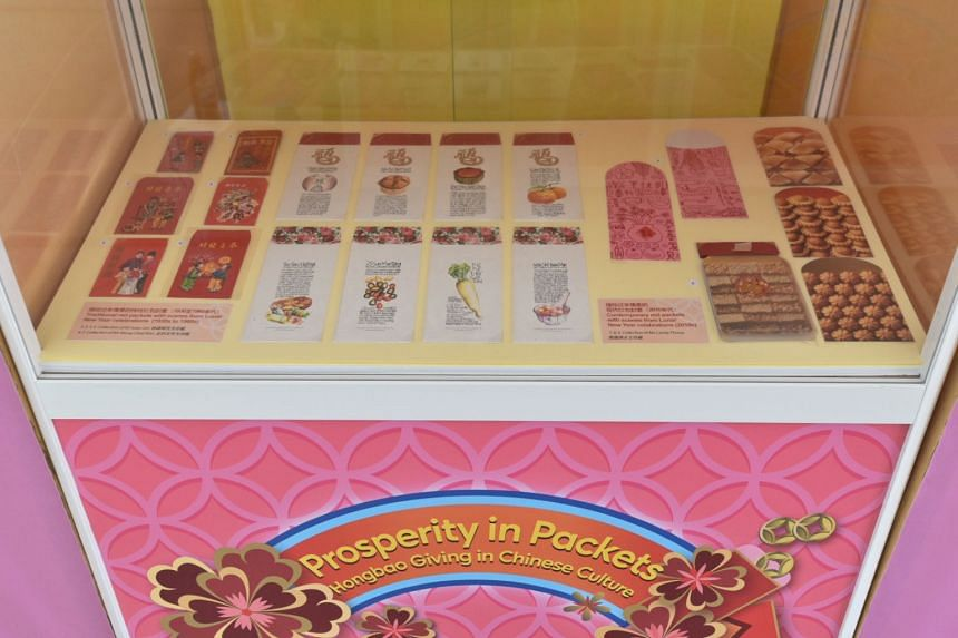 A hongbao display at the 2020 River Hongbao exhibition preview.