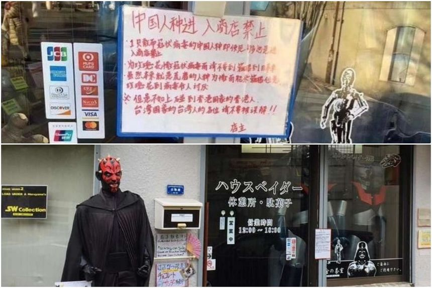 "The incoherently worded, grammatically incorrect sign written in Chinese with the heading ""No Chinese allowed in the shop"" was displayed at the storefront and bore offensive words like ""absurd ethnic group"" and ""makes one feel annoyed""."