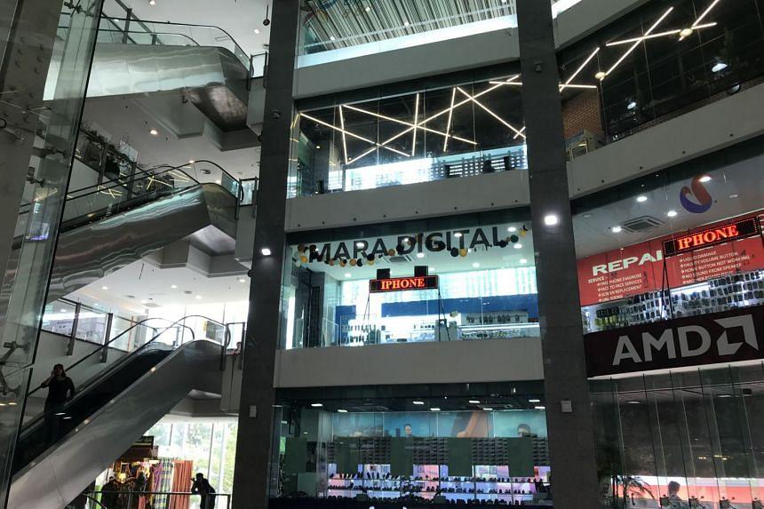 The Mara Digital Mall in Kuala Lumpur, Malaysia.