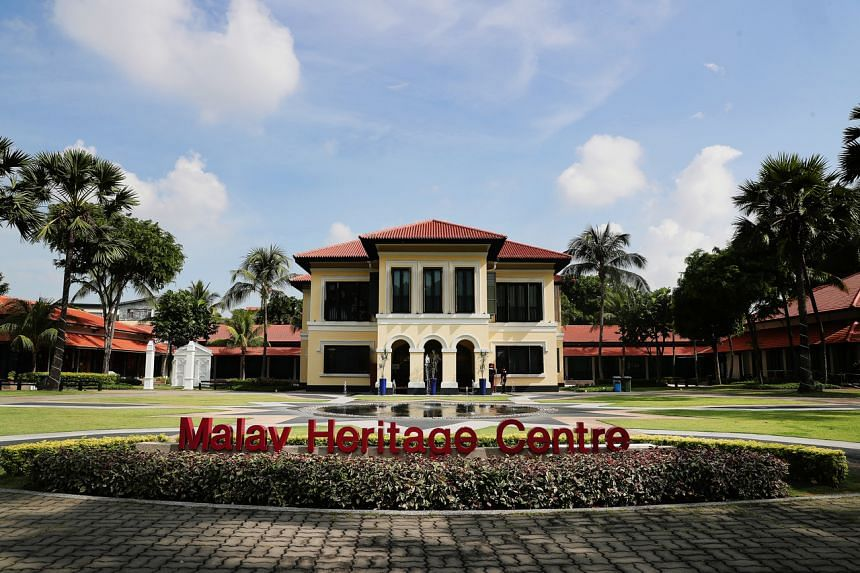 The Malay Heritage Centre, housed in the historic Istana Kampong Glam.