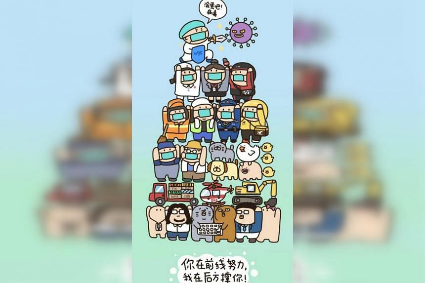 """An illustration by a Weibo user of civilians holding up a pyramid of construction workers, machinery and medical personnel. Beneath are the words: """"While you battle on the front line, I am supporting you from the rear."""""""