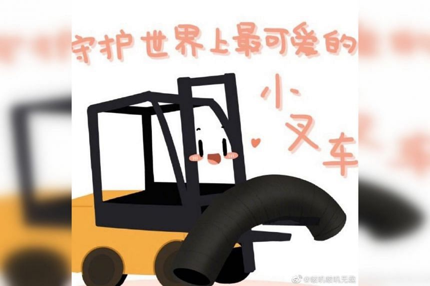 """Fan art of the small yellow forklifts from the emergency hospital construction live-stream in Wuhan, affectionately referred to as """"folkchan""""."""