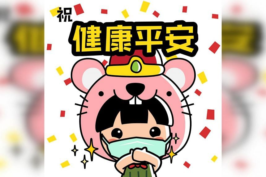 The sticker, an add-on to Ang Ku Kueh Girl and Friend's latest Chinese New Year sticker pack, was released shortly after the team heard news of the first coronavirus case confirmed in Singapore.