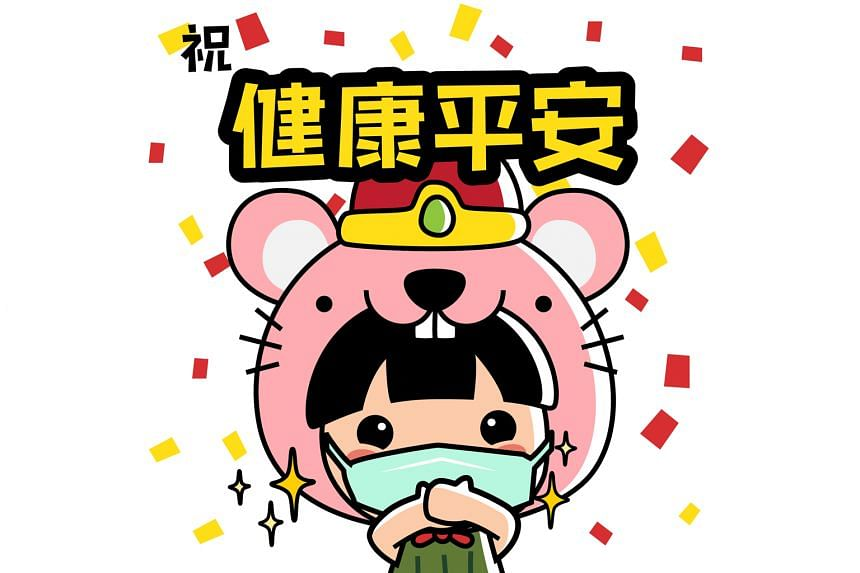 Singapore label Ang Ku Kueh Girl and Friends released a WhatsApp sticker of the character with a surgical mask to remind users to stay safe and wear a mask if they are feeling unwell.