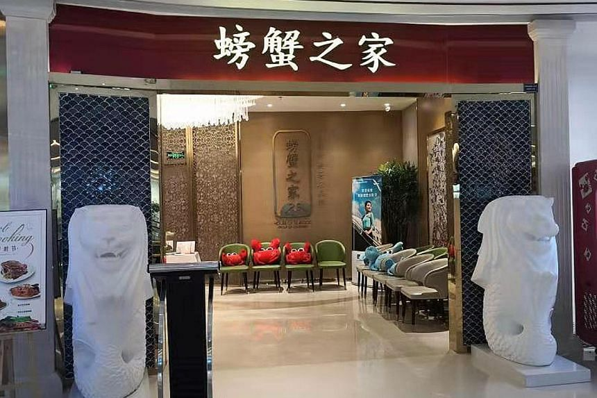 House of Seafood's Chengdu outlet, which has been closed for an extended period along with the group's Shenyang outlet.