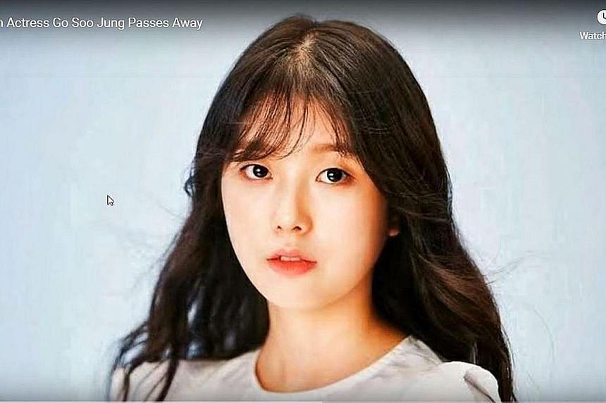 Actress Go Soo-jun.