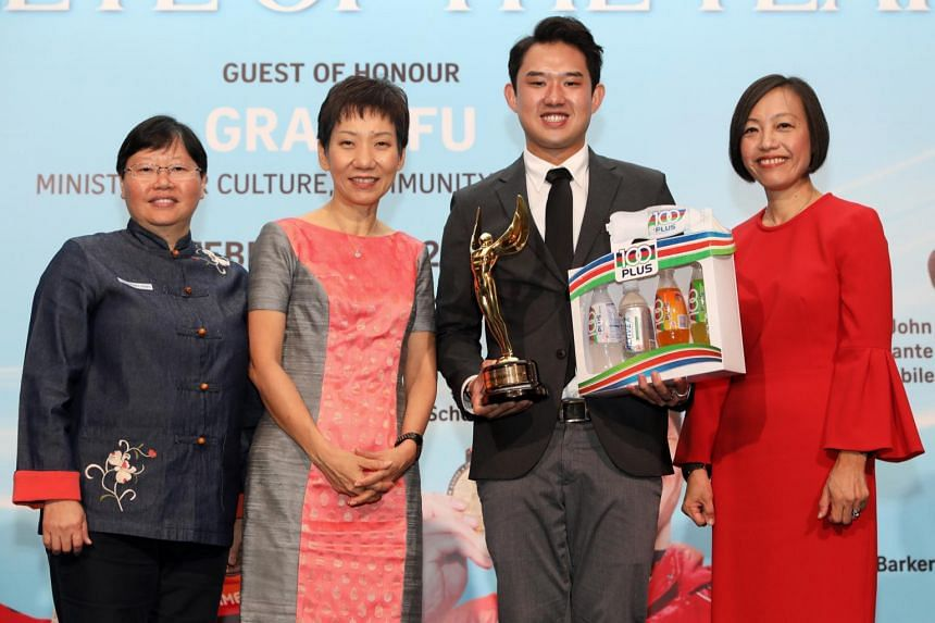 A photo from Feb 21, 2019, shows ST Athlete of the Year Jaris Goh with (from left) ST sports editor Lee Yulin, Minister for Culture, Community and Youth Grace Fu and F&N Foods Singapore managing director Jennifer See.