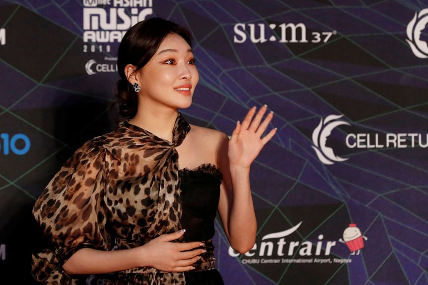 K-pop singer Chung Ha has tested negative for the virus as of March 1.