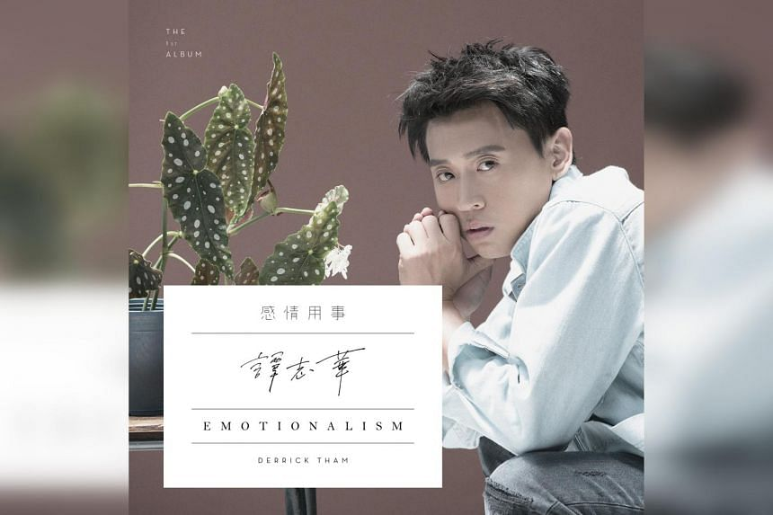 The cover of the six-track album Emotionalism, by Singaporean singer Derrick Tham.