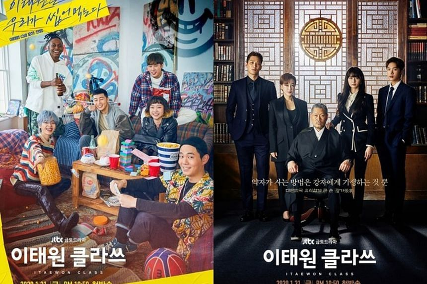 Two promotional posters from the Korean drama Itaewon Class, juxtaposing the haves (right) and have-nots in the show.