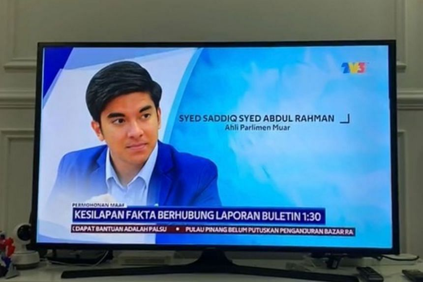 Mr Syed Saddiq denied that the missing sum from a safe in his Petaling Jaya home belonged to Parti Pribumi Bersatu Malaysia, of which he is its youth wing chief.