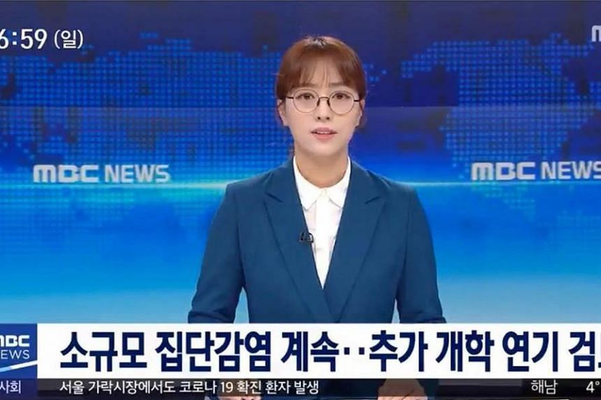 South Korean news anchor Lim Hyun-ju wearing glasses in a recent broadcast.