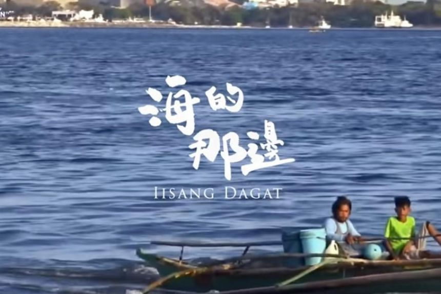 The song's title - Iisang Dagat (One Sea) - touched a sensitive nerve.