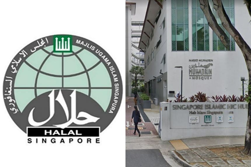 Muis said that key decisions on halal certification are not made by one person, but by an independent panel.