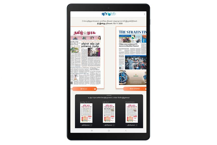The free access for National Library Board users to eight digital editions of Singapore Press Holdings newspapers - including Tamil Murasu and The Straits Times - will be extended until further notice. TAMIL MURASU FILE PHOTO