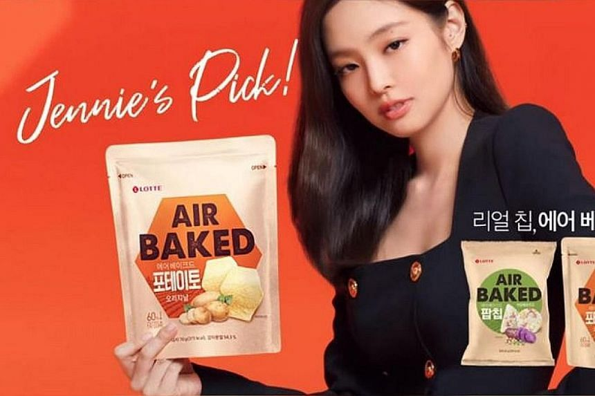 """Blackpink's Jennie is the new endorser for Lotte Confectionery's """"Air-Baked"""" snacks."""
