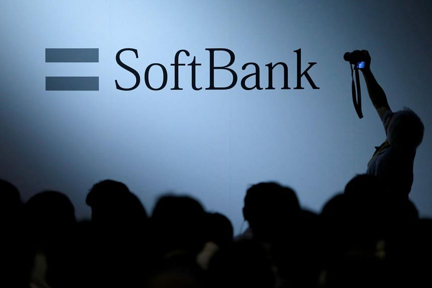 SoftBank invested in Credit Suisse's US$7.5 billion range of supply-chain finance funds.