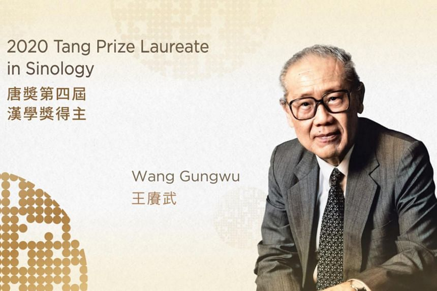 """Professor Wang Gungwu was lauded for his """"unique approach to understanding China by scrutinising its long and complex relation with its southern neighbours""""."""