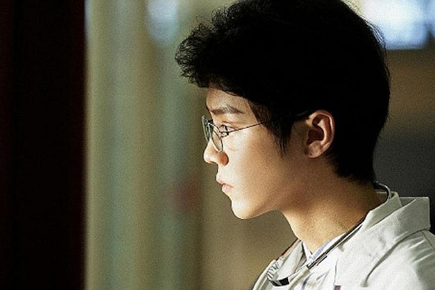Actor Yoshiyoshi Arakawa (above) stars in the new Netflix original series Ju-on: Origins.