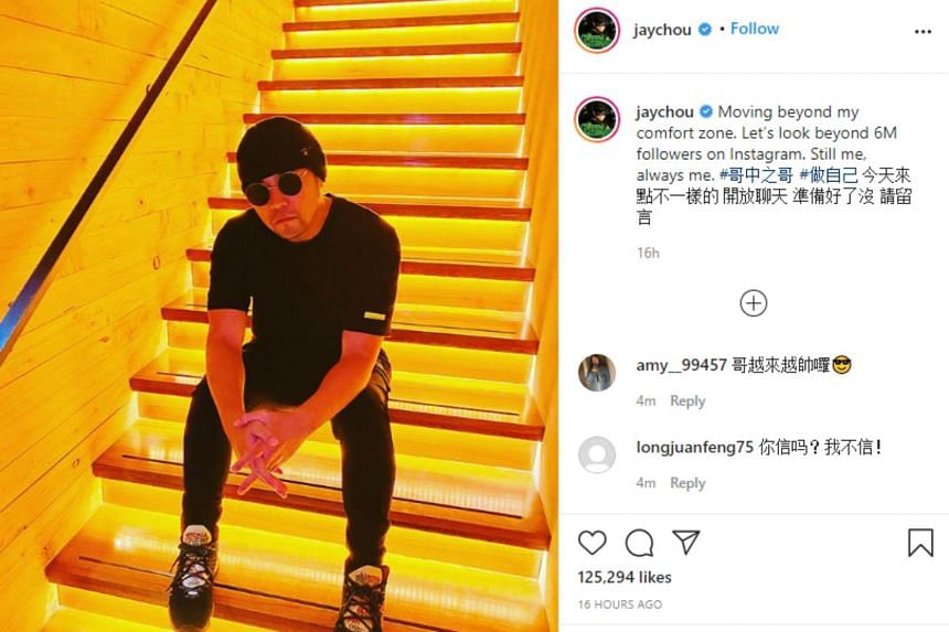 Jay Chou is an active Instagram user, posting about his personal and professional lives.
