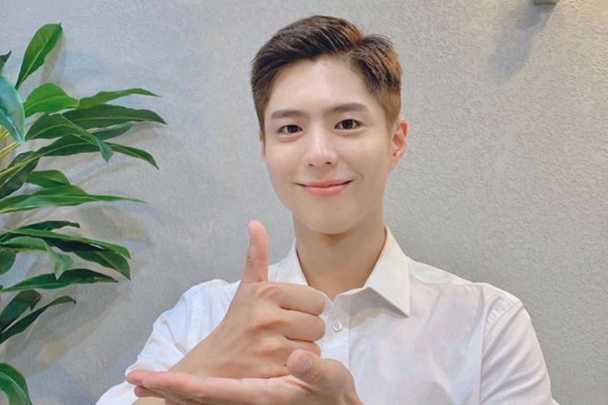 South Korean actor Park Bo-gum will enlist in the military in August.