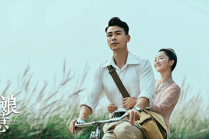 Actor Dai Xiangyu and actress Xiao Yan (both above) in the new Chinese remake of The Little Nyonya.