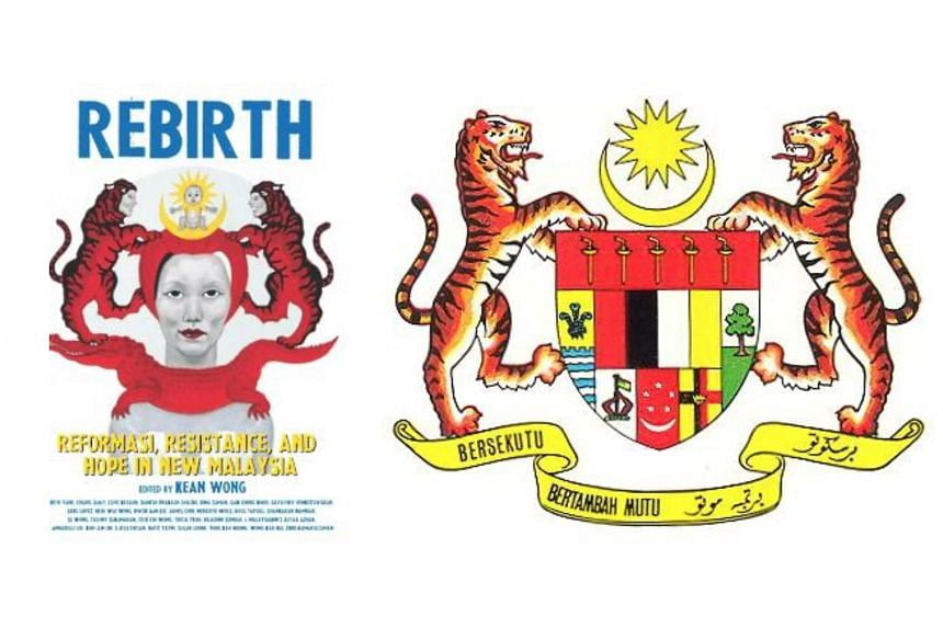 The book cover (left) features an artwork that resembles the national coat of arms.